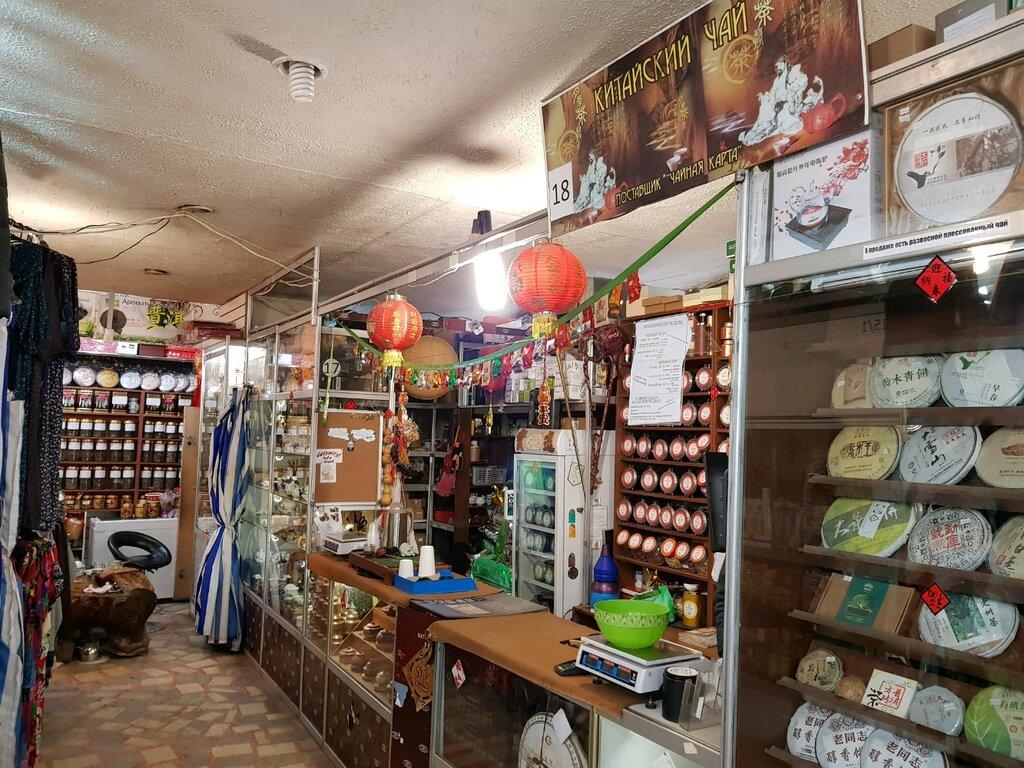 Магазин Китайских Товаров