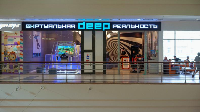 Клуб виртуальной реальности москва сити тв ночное клуб смотреть онлайн